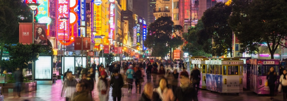 InReview: The world's 'consumer of last resort'